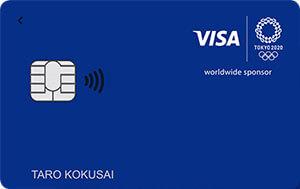 Visa LINE PayクレジットカードはSuicaチャージできる!ポイントは貯まる?