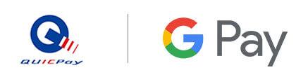 Google payのQUICPay利用