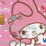 マイメロディーデザインのクレジットカードの特徴と特典内容まとめ