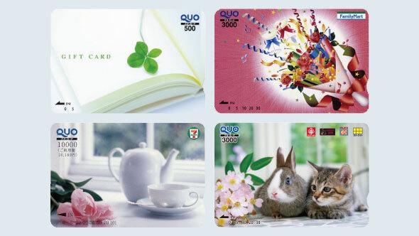 加盟店店頭限定デザインのQUOカード