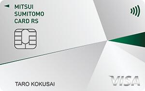 三井住友カード RevoStyle(リボスタイル)の詳細