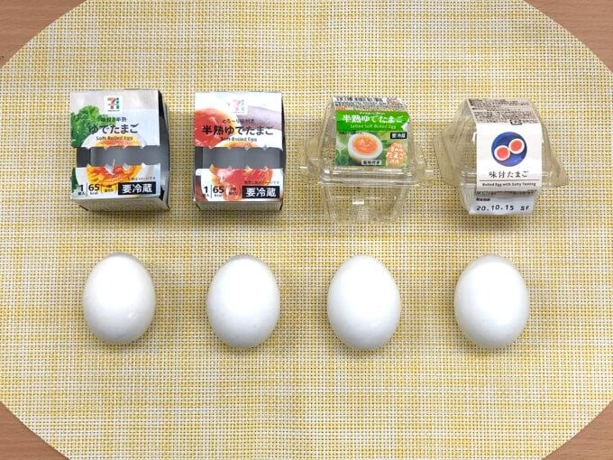 ゆで 卵 カロリー