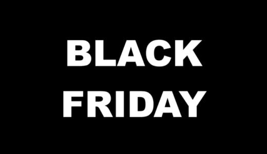 阪急百貨店のブラックフライデーが開催!2020年11月27日(金)から