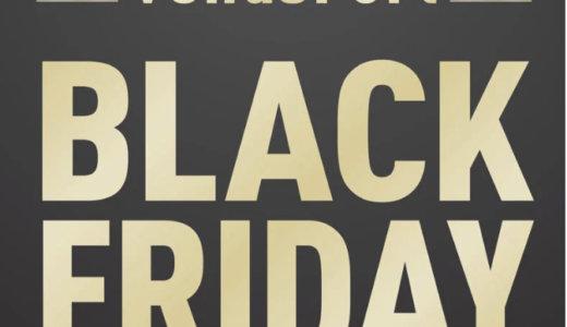 ヴィーナスフォートのブラックフライデーが開催!2020年11月20日(金)から